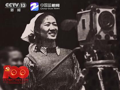 В Китае чествуют 100-летнюю переводчицу, объявившую в 1949 году на русском языке о создании Китая