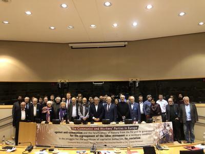 В КПРФ заявили о солидарности европейских коммунистических и рабочих партий с народом России