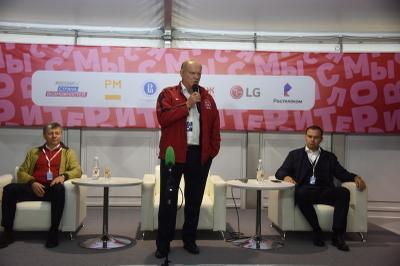 Геннадий Зюганов: Обновленный социализм стучится в молодые души
