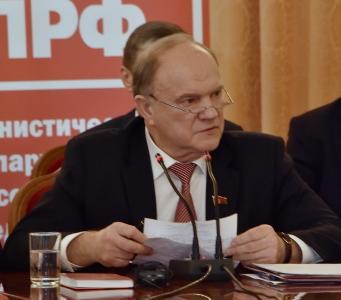 Геннадий Зюганов: Мы готовы к сложению усилий со всеми, кому дорога Россия!