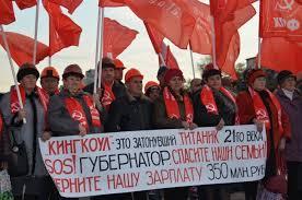 Начавшиеся выплаты шахтерам компании «Кингкоул» недостаточны – Валерий Дьяконов