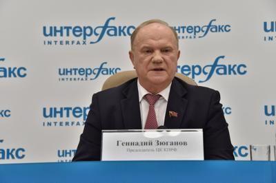 Геннадий Зюганов: Воля народа священна!