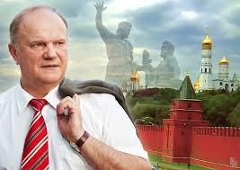 Геннадий Зюганов: Без высокой культуры, духовности и сплоченности решить проблемы страны невозможно