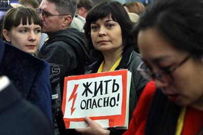 Россияне поддерживают борьбу КПРФ против пенсионной «реформы»