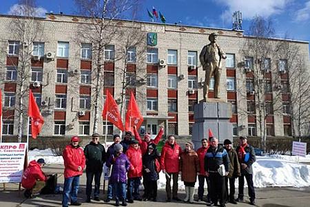Коммунисты Ханты-Мансийска провели онлайн-митинг против поправок в Конституцию
