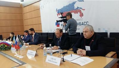 Интеграционный комитет «Россия – Донбасс» призвал ООН признать происходящее в Донбассе геноцидом