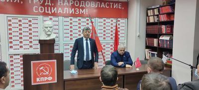 Дмитрий Новиков провел совещание в Чувашском рескоме КПРФ
