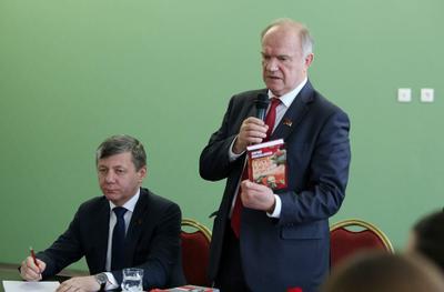 Геннадий Зюганов открыл обучение для интернационалистов в учебном центре КПРФ