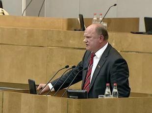 Геннадий Зюганов: В России вызревает альтернатива олигархическому капиталу