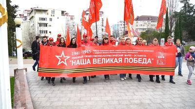 Автомобильный марш-эстафета «Наша Великая Победа» движется по России
