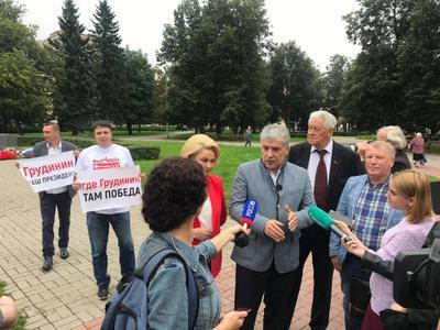 Павел Грудинин: Власть не справляется со своими обязанностями