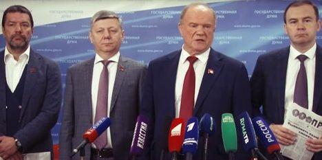 Коммунисты рассказали об открытом письме Геннадия Зюганова президенту России
