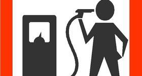 Юрий Афонин: Рост акцизов на бензин ударит по самым бедным