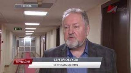 Сергей Обухов: Ложь – отличительная черта нынешней власти