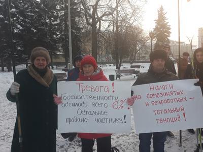 Пермские коммунисты призвали остановить разрушительную политику власти
