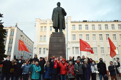 «Революция продолжается!» В России отметили годовщину Великого Октября