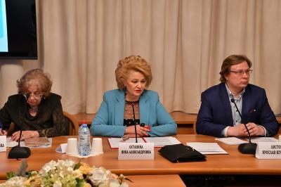 В Госдуме обсудили наследие Надежды Крупской