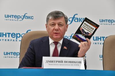 Дмитрий Новиков: Антикоммунизм и антисоветизм носят абсолютно губительный характер