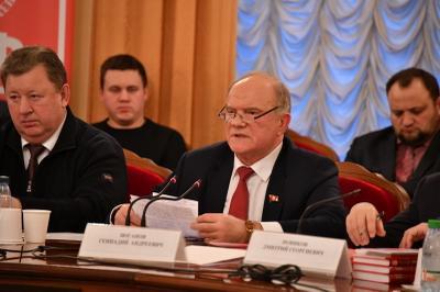 Геннадий Зюганов рассказал о планах коммунистов в год ленинского юбилея