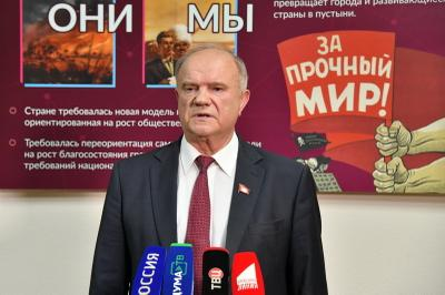 Геннадий Зюганов призвал к развитию контактов с патриотическими силами на Украине
