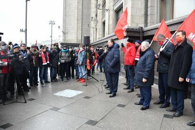 Коммунисты призывают граждан России поддержать экономическую программу партии