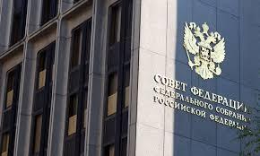 Совет Федерации одобрил выплату 5,4 млрд рублей пенсионерам Израиля в 2017 году