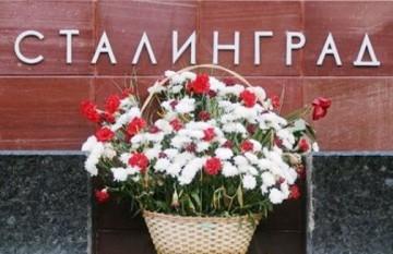 Самые знаковые места Великой Отечественной войны – города Ленина и Сталина – всероссийский опрос