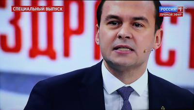 Юрий Афонин: Большинство людей в России видит перспективу в социализме