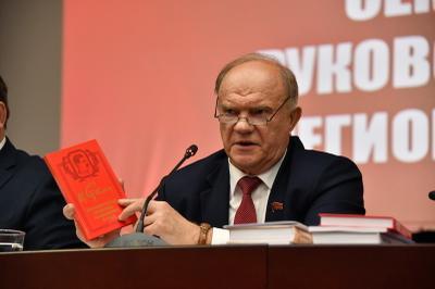 Геннадий Зюганов: Россия не выживет без социализма и программы КПРФ