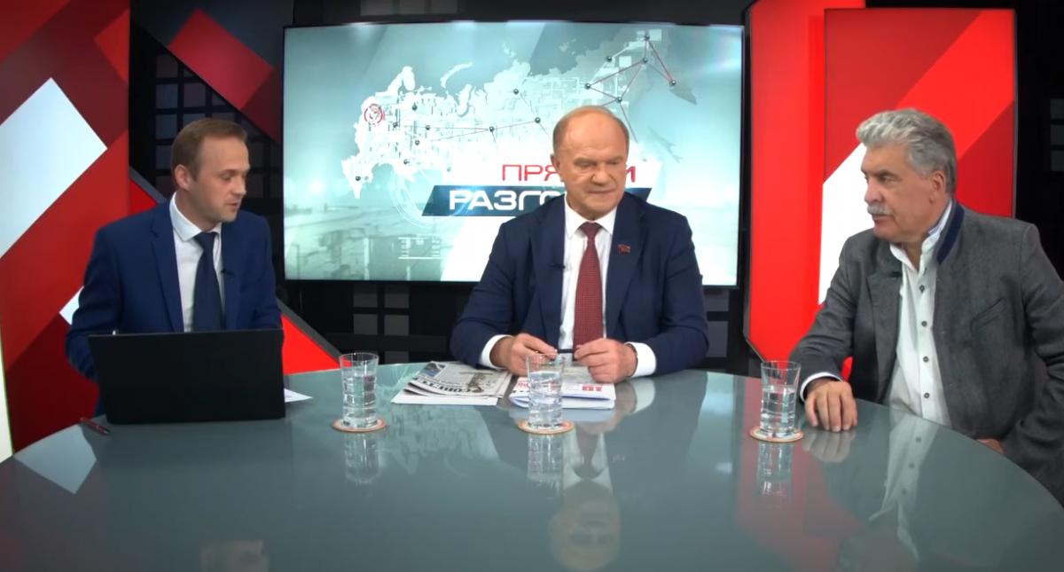 Прямой разговор с Геннадием Зюгановым и Павлом Грудининым на «Красной Линии»