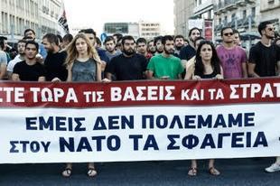 Коммунисты Греции призывают к массовым акциям протеста в связи с визитом в Афины Обамы