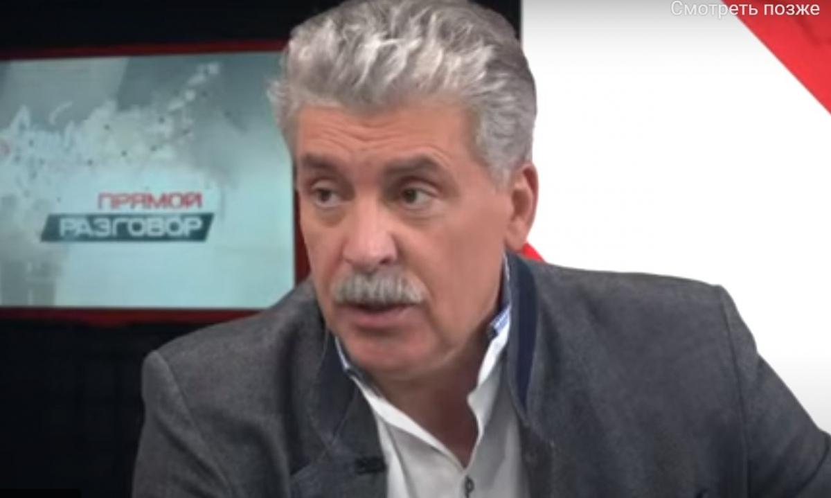 Павел Грудинин заявил о намерении вступить в КПРФ
