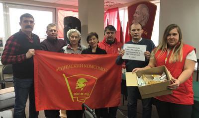 Коммунисты и комсомольцы Карелии отправили коробку с мусором в офис «Единой России»