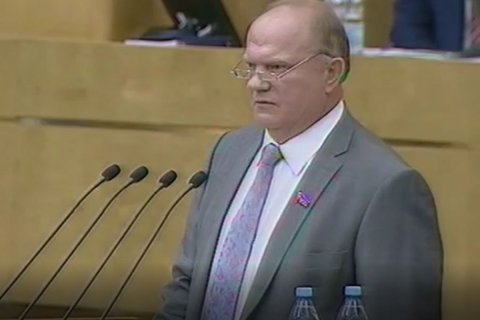 Геннадий Зюганов: Нам навязывается схема дальнейшего ограбления государства и граждан, облаченная в форму закона