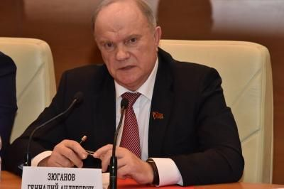 Геннадий Зюганов: наша задача – вернуть все достижения Великого Октября