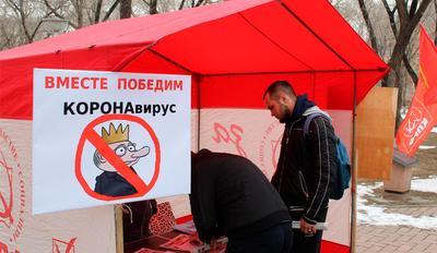Акции протеста прошли по всей России