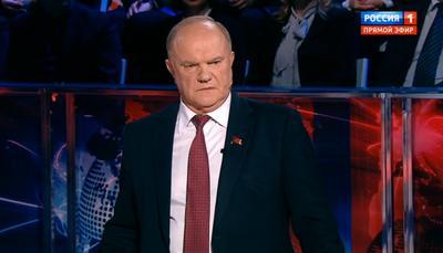 Геннадий Зюганов: Нам страшна не столько Америка, сколько собственное жулье