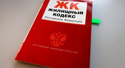 Права, обязанности и компетенции Совета многоквартирного дома