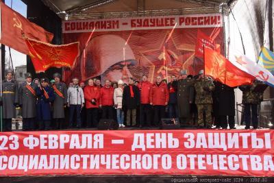 КПРФ в Москве провела шествие и митинг в честь 101-й годовщины создания Красной Армии и флота