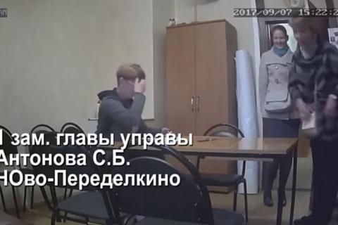 Глава Мосгоризбиркома объяснил ролик о подготовке фальсификаций на выборах в Ново-Переделкино провокацией