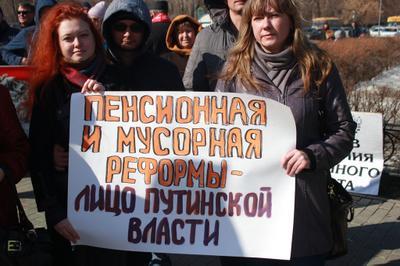 Участники митинга в Тюмени потребовали отправить Правительство РФ в отставку