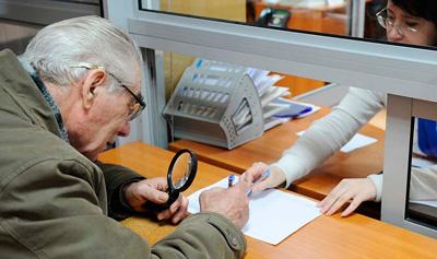 Какие компенсации за коммунальные услуги положены пенсионерам