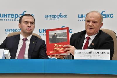 Геннадий Зюганов: Мы будем защищать наше общее дело