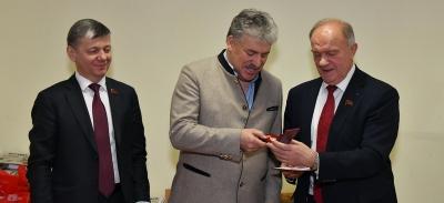 Геннадий Зюганов вручил премии «Слово к народу» за 2018 год
