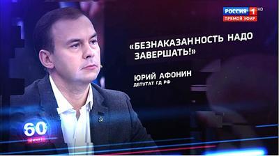 В связи с делом Ефремова в КПРФ заявили о необходимости судебной реформы