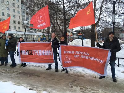 В России продолжаются протестные акции в поддержку Левченко и Грудинина