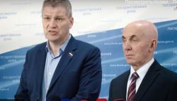 Депутаты фракции КПРФ: В России вводится цензура