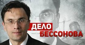 Продолжаются преследования коммуниста Владимира Бессонова