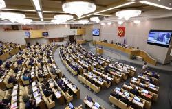 Единороссовское большинство в Думе окончательно утвердило повышение пенсионного возраста
