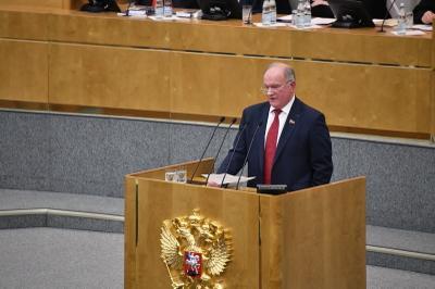 Геннадий Зюганов: Нас спасет верность России